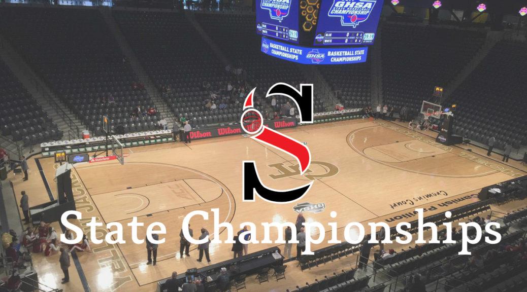 2017 GHSA basketball state championship
